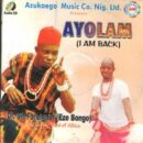 Ayolam (Dr.Sir. Foreigner)